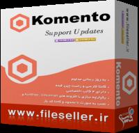 کامپوننت نظر دهی Komento PRO فارسی