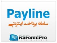 پلاگین پرداخت پی لاین فرم ساز